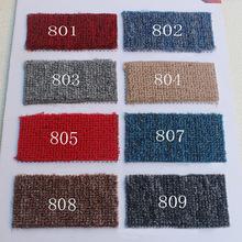 热卖办公室地毯小圈绒加密满铺地毯直播间民宿台球厅隔音工程地毯