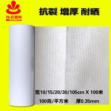 工程塑料3066BD-36668989