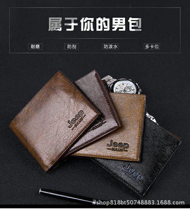 新款韩版男士短款赠品钱包定制休闲时尚卡包手包钱包批发一件代发