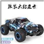 凱業模型玩具車 遙控越野車 改裝攀爬大腳充電遙控汽車 皮卡賽車