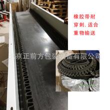 橡胶皮带机皮带输送机皮带流水线输送设备北京生产厂家