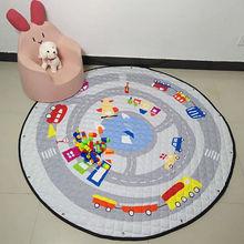 ins棉質圓形卡通地毯兒童玩具游戲收納地墊環保 嬰兒寶寶爬爬行墊