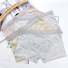 厂家直销莫代尔男士内裤  日系拼色透气平角裤短裤一件代发