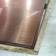 不锈钢手工拉丝镀铜亚光发黑板304门套包边装饰材料量大从优