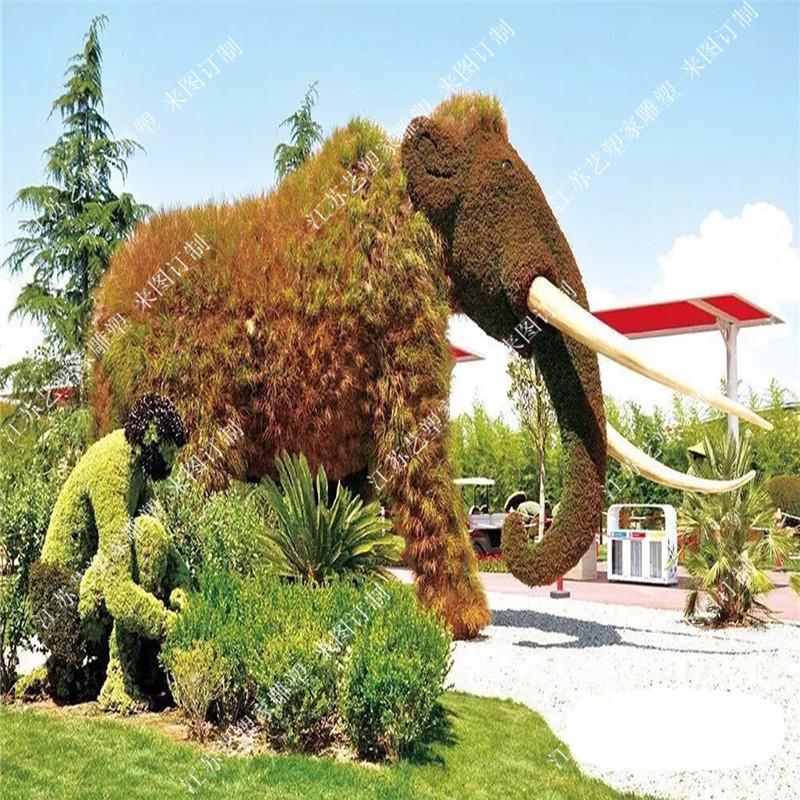 仿真动物狮子绿雕造型五彩狮子仿植物雕塑公园庆典景观装饰摆件