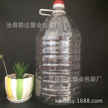 批发10L香精透明塑料壶 10公斤食品桶  10升P?#29275;?#23615;素溶液桶