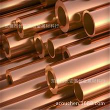 国货QMn2锰青铜QMn5锰铜板QZr0.2锆青铜QZr0.4锆铜棒QCr1铬青铜