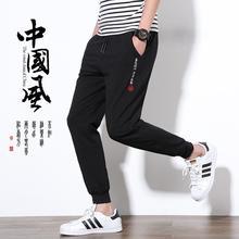 春季新款2019中国风刺绣男士九?#20013;?#38386;裤修身小脚裤子男潮流哈伦裤