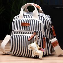 包包时尚多功能女包休闲手提布包大容量妈咪包条纹帆布单肩斜跨包