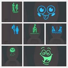跨境新款跨境专供蓝色夜光贴精雕开关贴厕所贴荧光墙贴纸厂家批发