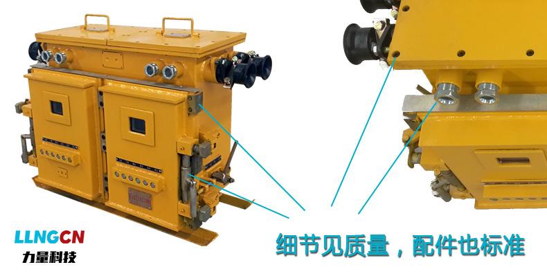 qjz9-2x80(160,120,45)/1140(660)(双风机双电源开关) ◇ 技术特点