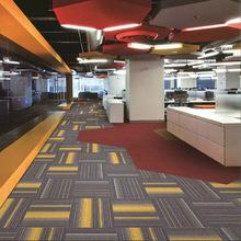 方块拼接沥青底地毯商用办公室写字楼台球室纯色拼块地毯50*50