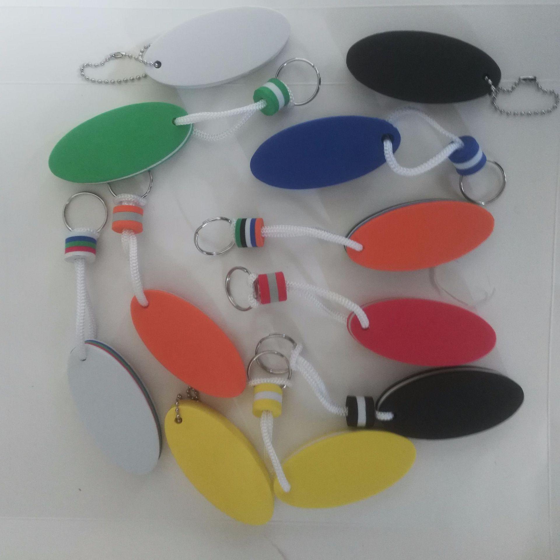定制PVC椭圆钥匙扣 EVA钥匙扣挂件 漂浮水泡沫海绵扣l广告礼品厂
