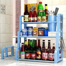 可拆卸三层厨房置物架调味料用品收纳架塑料双层落地碗架调料架