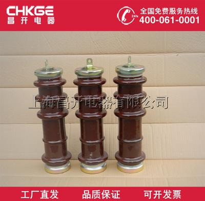 正品fs2-6 fs3-6fs4-6阀式陶瓷避雷器10kv 6kv机械闭锁阀型避雷器图片