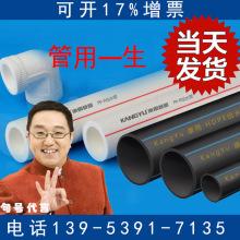 电导仪器A4D-4631719