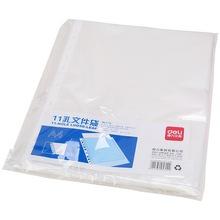 得力5712文件套 11孔资料袋A4保护套 办公学习用品100个/包 批发