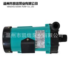 厂家推荐MP-55RM磁力泵无泄漏磁力泵 磁力驱动循环泵规格齐全