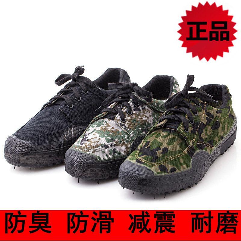 批發戶外99迷彩作訓鞋黑色帆布膠鞋07軍訓勞保正品叢林解放鞋廠