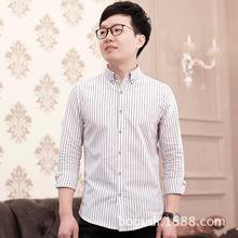 春季長袖小碼白色條紋襯衫男士商務純棉修身襯衣服青年一件代發