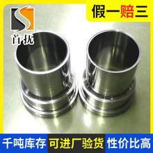 廠家直銷臺灣春保WF30鎢鋼高強度耐磨鎢鋼板硬質合金鎢鋼模具