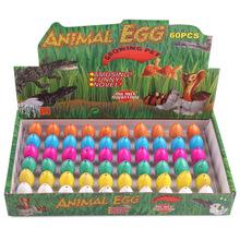 酷儿爽仿真动物儿童创意玩具恐龙孵化复活蛋可定制小号雨花恐龙蛋