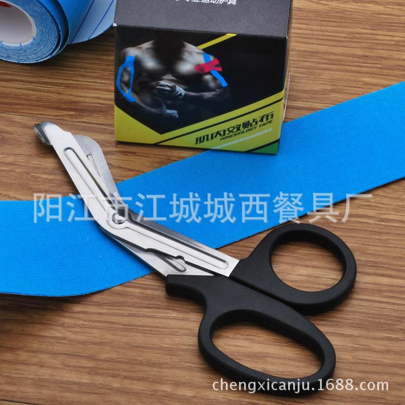 18.5CM 帆布剪刀 紗布剪刀、醫療繃帶剪、 肌內貼剪、手術巾剪