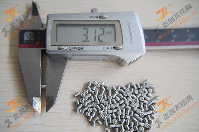 304不锈钢紧定螺丝M3 内六角平端紧定螺钉/机米/无头螺丝/GB77