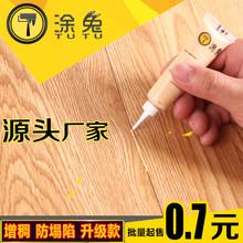 中国港湾信息科技7DB1706-71765