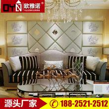 欧?#25490;?#23450;做拼镜刺绣背景软包硬包 现代简约欧式客厅装饰三维板