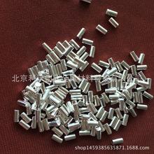 北京利承创欣生产高纯银,高纯银粒,高纯银丝
