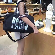 包包女2019新款潮简约百搭韩版单肩个性手堤包印花枕头包波士顿包