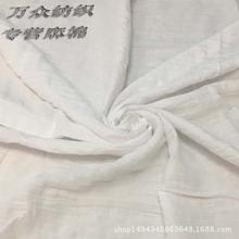 【万众纺织】纯亚麻砂洗条子 梭织面料 2017热款服装面料现货供应