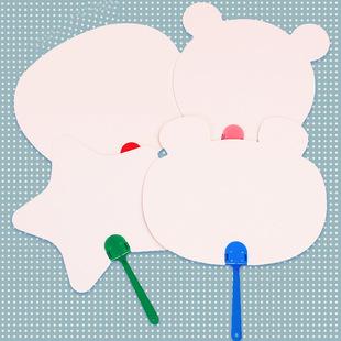 空白扇子 儿童卡通小扇子涂鸦 幼儿园diy涂鸦纸扇卡通扇