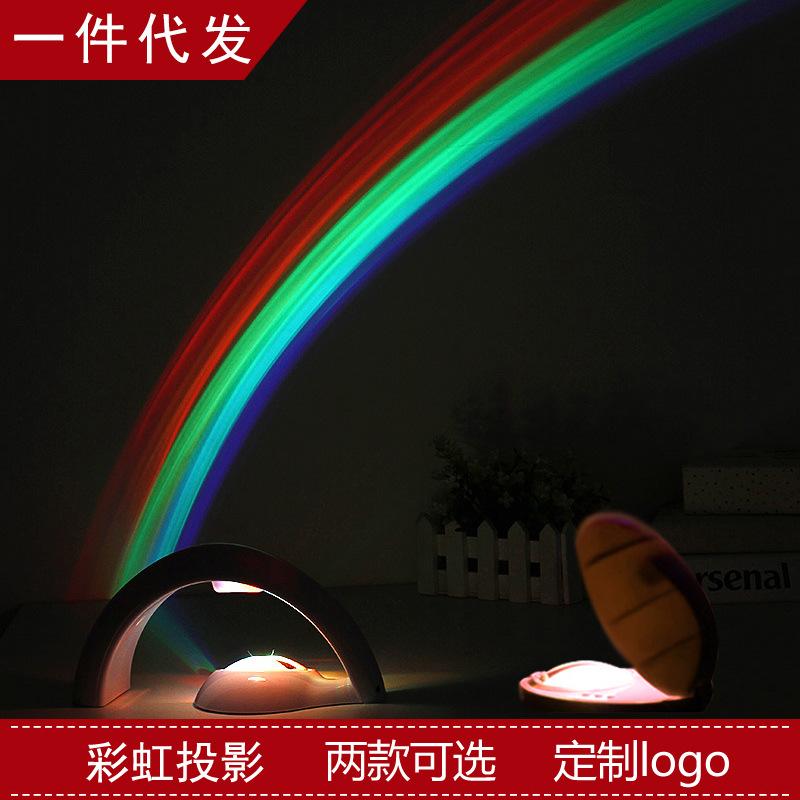 彩虹投影灯二代一代浪漫星空投影灯LED小夜灯投影仪灯饰 创意礼物