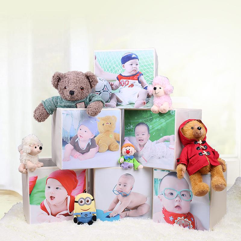 来图定制创意收纳箱儿童玩具收纳盒宝宝杂物收纳箱玩具储物箱