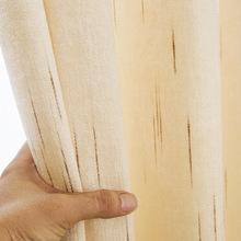 跨境专供  米黄色提花窗帘 条纹格子雪尼尔布艺客厅卧室窗帘面料