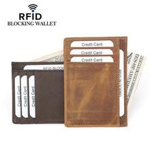 跨境RFID 厂家直销男士头层疯马牛皮卡包 欧美时尚银行卡片零钱夹
