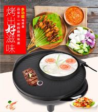 廠家直銷多功能韓式涮烤一體鍋多用電火鍋無煙不粘燒烤鍋方鍋電熱