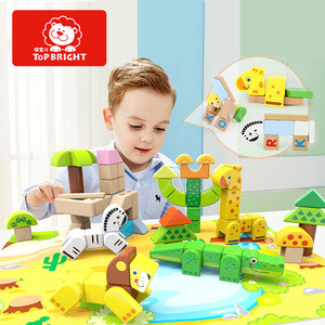 Special boa wooden children for 80 sets of forest toy blocks and toy sets for men and women with large wooden particles