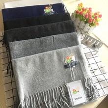 新款素色羊绒保暖围巾前半生同款时尚流苏围巾披肩批发