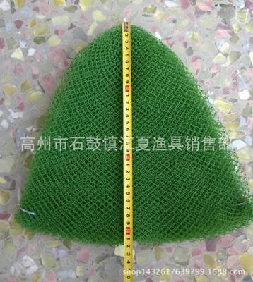 1尺编织抄网袋网兜 捞鱼网 高州渔网