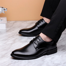 春夏季新款男士皮鞋英倫商務韓版潮流正裝休閑鞋男鞋系帶一件代發