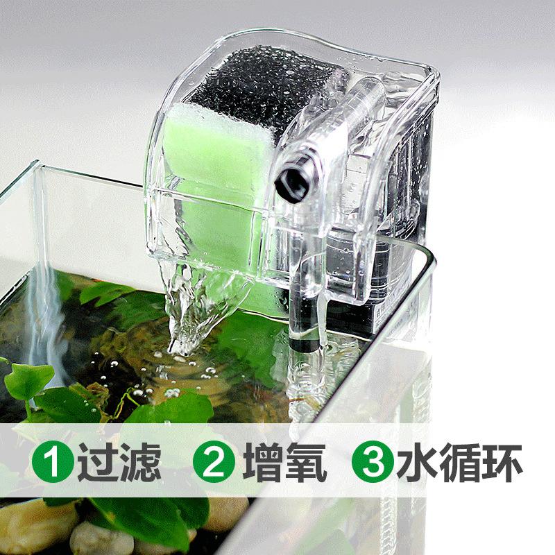鱼缸过滤器 三合一潜水泵冲氧泵小型鱼缸外置瀑布过滤设备净水器