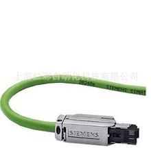 6XV1850-0BT10 以太网电缆 (100米) 6XV1 850-0BT10