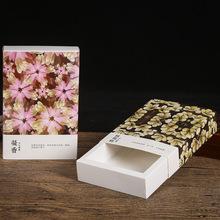 白卡纸彩盒定做 特种纸盒 瓦楞盒 牛皮纸包装盒 小礼品盒定制