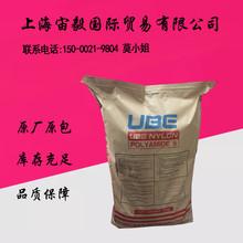 胶粘剂EE94DAB-947