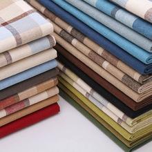 沙發布料地中海格子麻布纯素色坐垫车套桌布格子棉麻粗亚麻面料