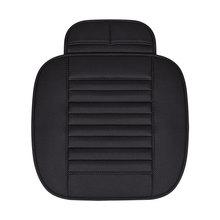 亚马逊热销外贸专供汽车坐垫四季通用单片垫子新款无靠背竹炭座垫