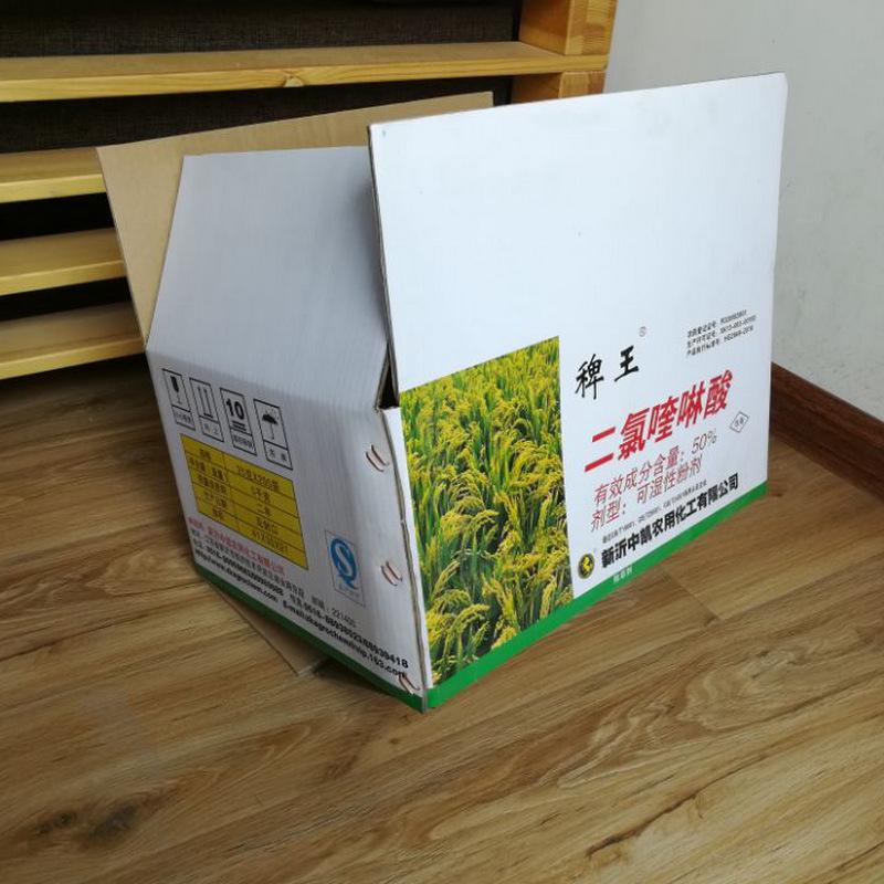 专业加工印刷农药包装箱 定做水果箱土豆纸箱香蕉箱 瓦楞纸箱包装